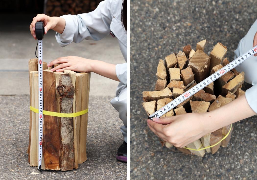 ホウノキ 焚きつけ材 36cm